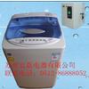 供应投币洗衣机 海丫投币洗衣机 上海投币洗衣机 商用投币洗衣机