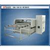 供应印刷、设备面板、金属加工等激光电蚀刻机
