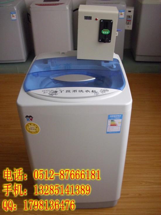 供应重庆多功能商用投币洗衣机