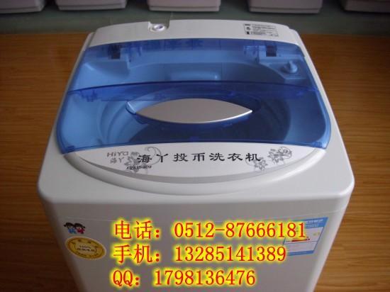 供应石家庄商用投币洗衣机,石家庄智能投币洗衣机
