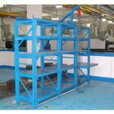 供应模具架,广州模具架,模具货架,抽屉式模具架,标准模具架,模架