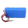 供应通信设备锂电池 14.8V/10AH