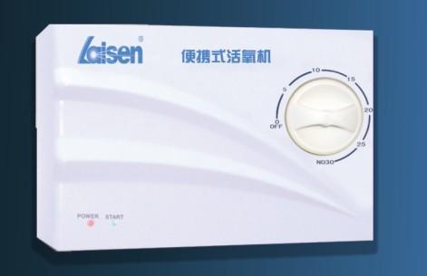 供应莱森活氧机价格/活氧机厂家/果蔬机