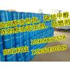 供应高旺醇基燃料添加剂醇油配方,甲醇添加剂代理加盟,醇油乳化剂