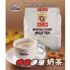 供应原味速溶奶茶价格