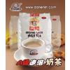 供应港式奶茶价格
