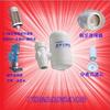 供应批发广东家用水龙头净水器 尔泉水龙头净水器 厨房净水器 