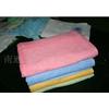供应素色缎档毛巾