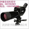 供应【经典】博士能数码望远镜 111545 博士能最清晰