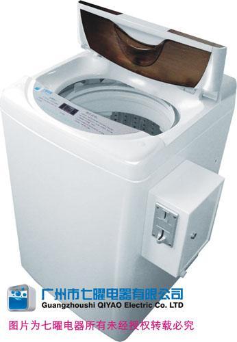 供应3C认证的七曜投币洗衣机