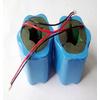 供应18650锂电池组 11.1V 4400MAH