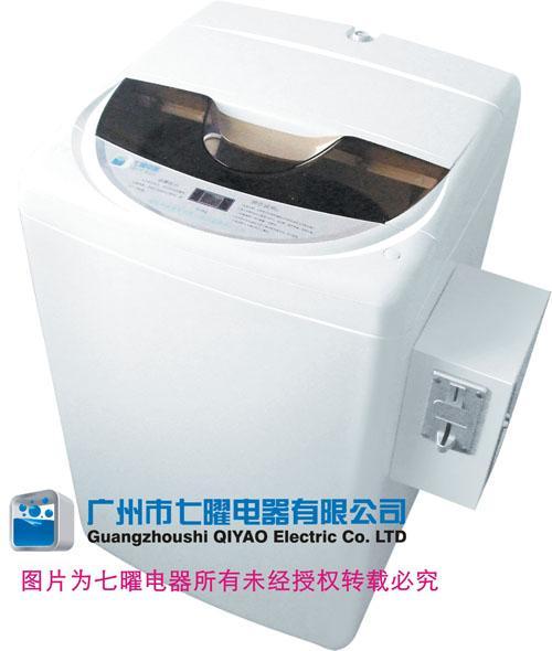 供应全自动的七曜商用投币洗衣机