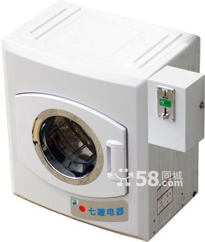 供应3C认证的七曜投币干衣机