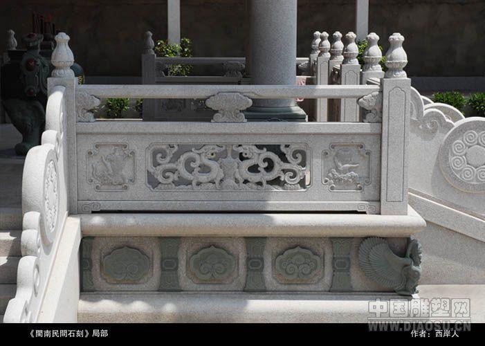 供应石桥栏板、河道栏杆、公园栏杆、寺庙栏杆。寺院栏杆、护栏