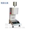 供应熔融指数仪/熔融指数测定仪