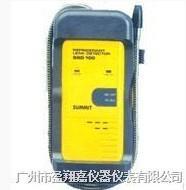 供应致冷气体泄漏气体检测仪SRD100