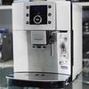 供应德龙 ESAM5450 EX:1 全自动咖啡机