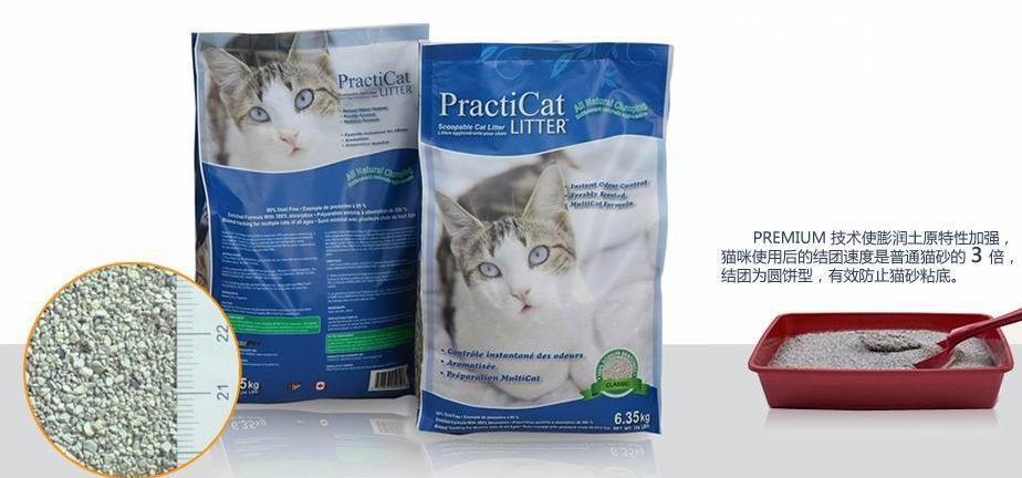 供应加拿大原装进口普瑞特猫砂(Practi Cat)