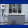 供应同心平板式太阳能热水器