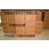供应厂家生产纺织乳化蜡【抗静电】