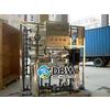 供应去离子纯水设备,化工去离子设备