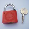 供应十字钢芯塑钢锁