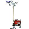 供应『特价』珧明提供最低移动照明|移动照明|移动照明直销