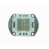 供应LED集成光源60W全彩大功率LED舞台专用光源