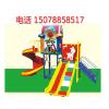供应百色儿童滑滑梯,百色幼儿园滑梯厂家价格,百色组合滑梯