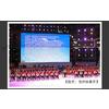 供应龙泉婚庆舞台背景LED大电子显示屏