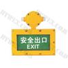 供应防爆标志灯,海洋王标志灯,优质标志灯,BXE8400标志灯