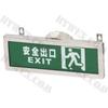 供应防爆标志灯,标志灯,标志灯价格,BXE-8400标志灯