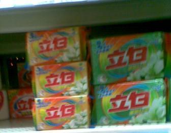 立白洗衣皂透明皂批发价格,立白洗衣皂批发报价,立白透明皂供应