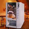 供应HV-301M型全自动咖啡饮料售货机