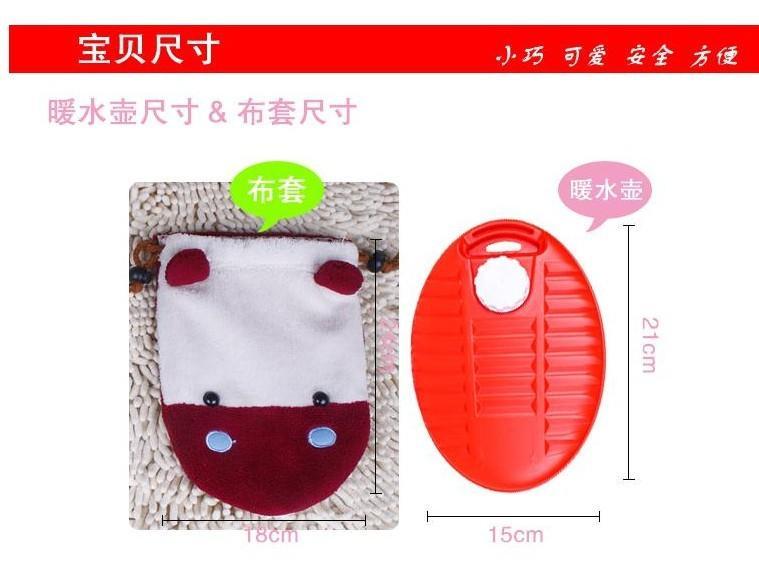供应日本原单  复古冲水暖手壶 热水袋 暖手宝 暖水袋 防爆