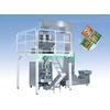 供应组合称量全自动包装配套体系