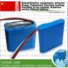 供应深圳医疗器械组合锂电池,电池组信息
