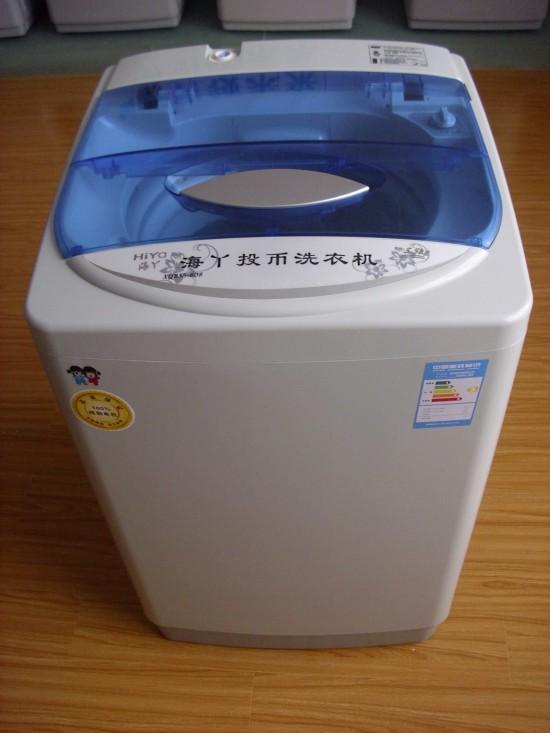 供应上海智能投币洗衣机,上海低价投币洗衣机,上海投币洗衣机