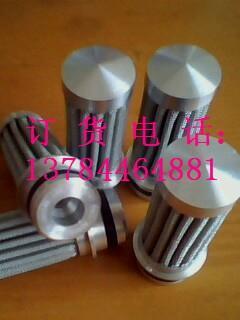 供应颇尔液压滤芯QG0345