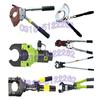 供应电缆断线剪,电缆剪,线缆剪刀