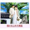 供应上海立体画制作/上海立体婚纱照/上海立休画培训/上海3D广告