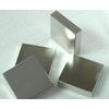供应钐钴磁铁|铝镍钴磁铁|铁氧体磁铁 天津磁铁,强力磁棒