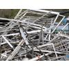 供应废铝屑回收、废铝版回收、废铝型材回收、东莞专业回收废铝