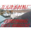 供应山西鹅卵石滤料生产厂家、无烟煤滤料价格石英砂滤料指标
