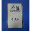 供应金属名片卡名片卡厂家深圳名片卡设计名片卡制作金卡名片银卡名片
