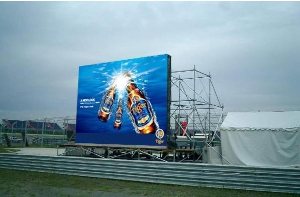 供应宁夏LED全彩显示屏电子大屏幕