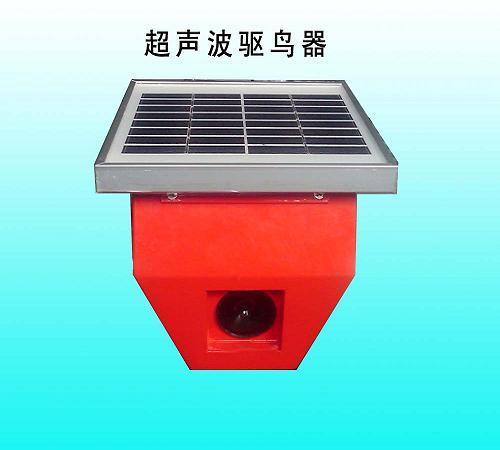 供应超声波驱鸟器