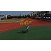 供应天长篮球场网球场塑胶跑道运动地板