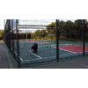 供应池州篮球场网球场塑胶跑道运动地板