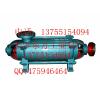 供应D25-30*(2,3,4,5,6,7,8,9,10)多级泵